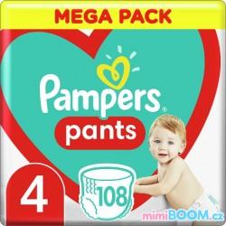 Pampers Pants 4 9-15kg...